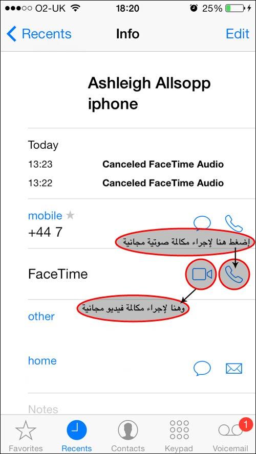 IOS7-AFT-Icon.jpg