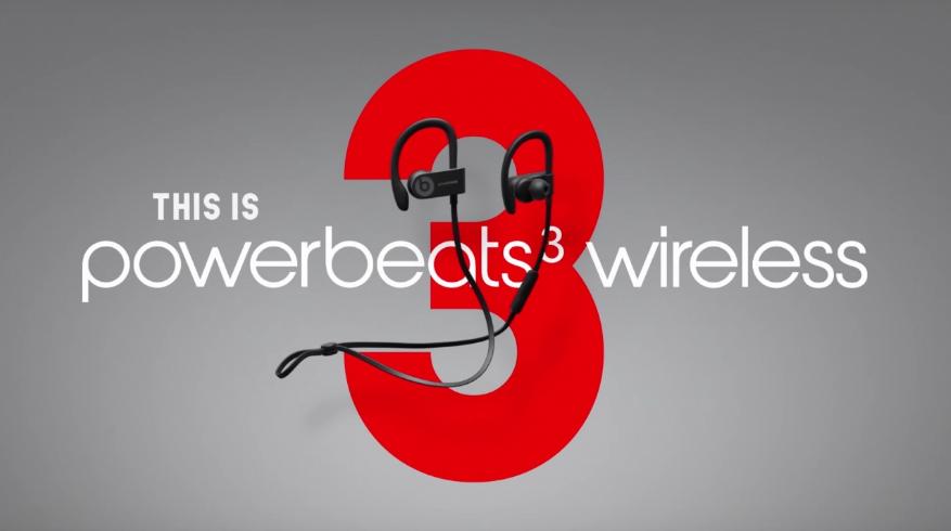 powerbeats33.png
