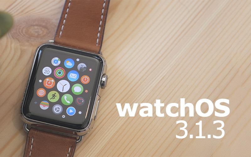 watchOS-3.1.3.jpg