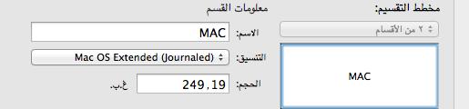 لقطة الشاشة ٢٠١٧-٠٧-١٤ في ٦.٢٨.٥٢ م.png