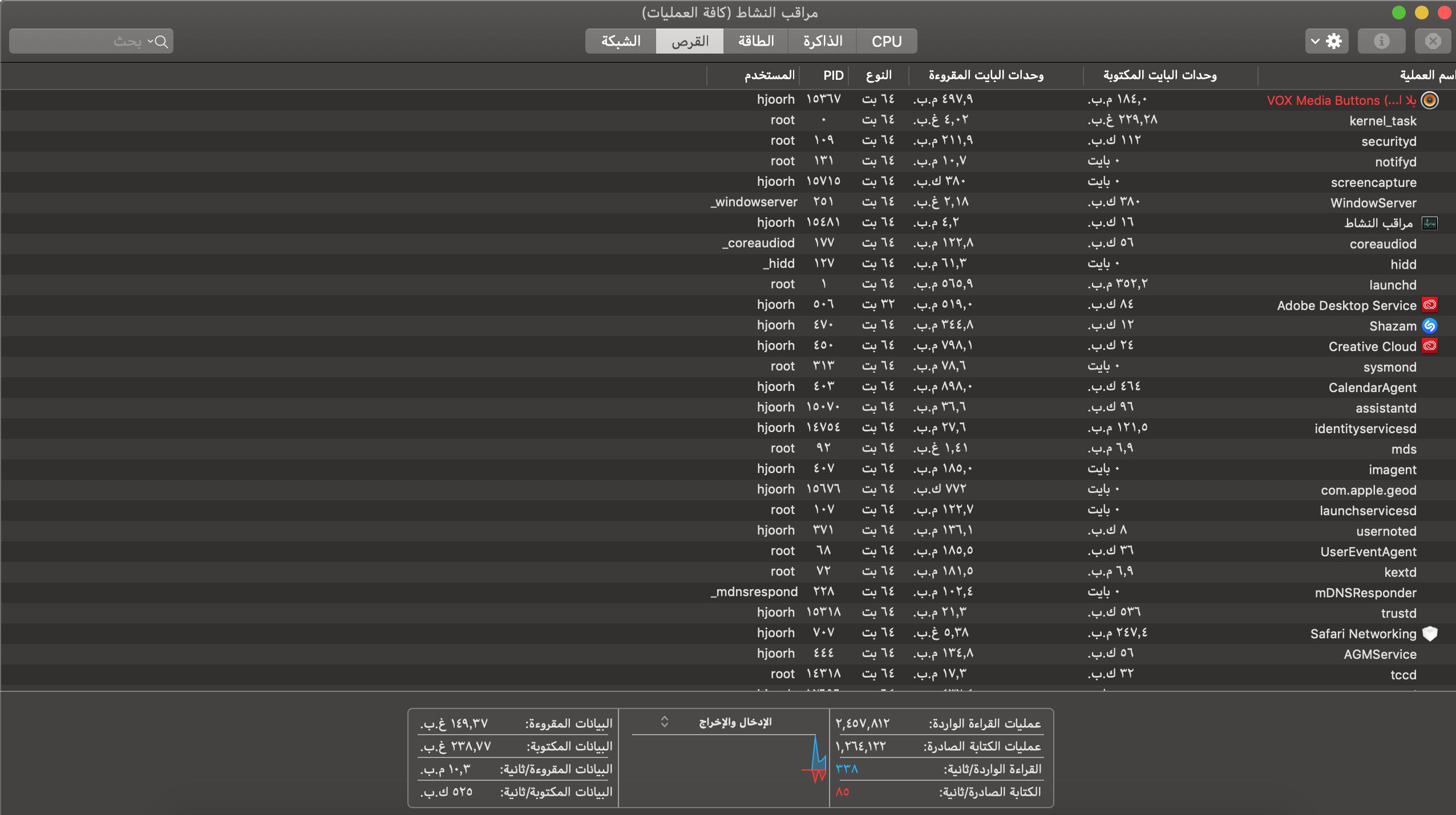لقطة الشاشة ٢٠١٩-٠٨-٢٥ في ١.٢٠.١٩ص.png