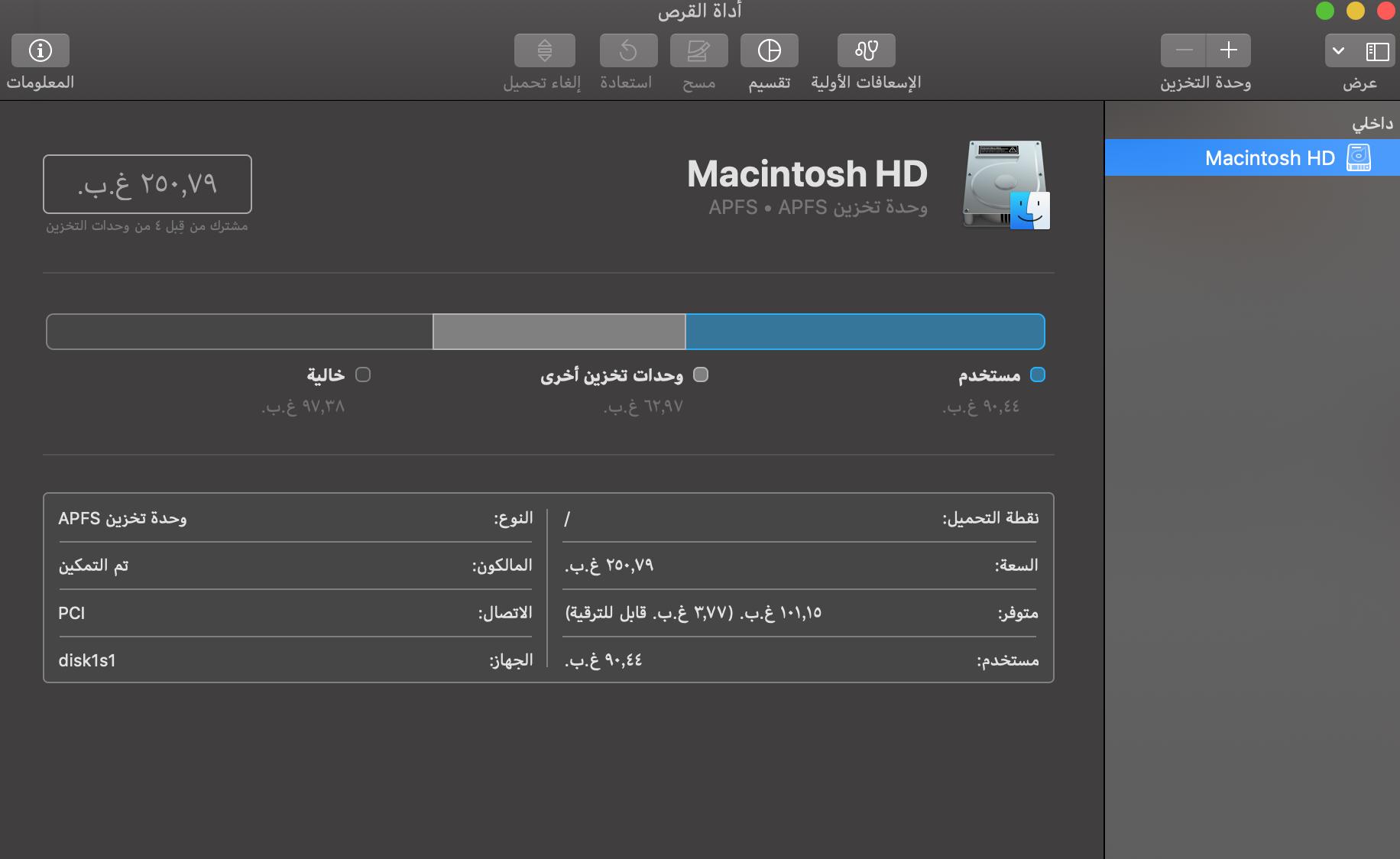 لقطة الشاشة ٢٠١٩-٠٨-٢٩ في ١١.٣٠.٣٠ص.png