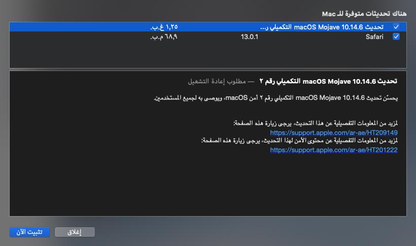 لقطة الشاشة ٢٠١٩-٠٩-٢٧ في ٧.٠٧.٤١م.png