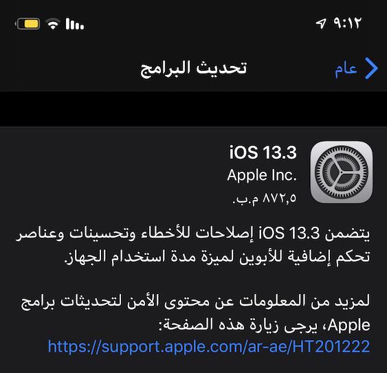 IMG_ADEE1A28FC0C-1 2.jpeg