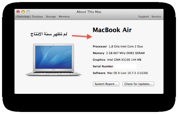 Screen Shot 2012-09-27 at 17.20.58.png
