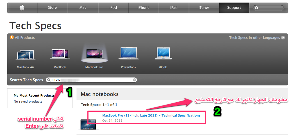 skitch-3.png
