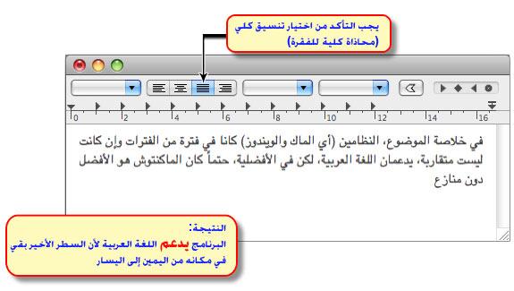 Ara-Support.jpg