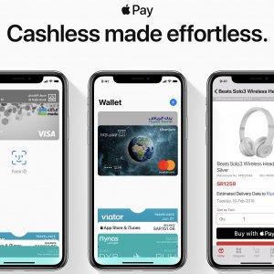 اضافة البطائق البنكية للمحفظة