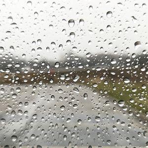 مطر و مطر