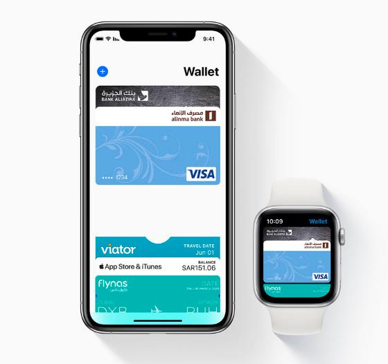 e767ac08f كيفية اضافه البطاقه البنكية في محفظه Apple Pay للايفون و الساعه و الماك و  طريقه استخدامها للشراء
