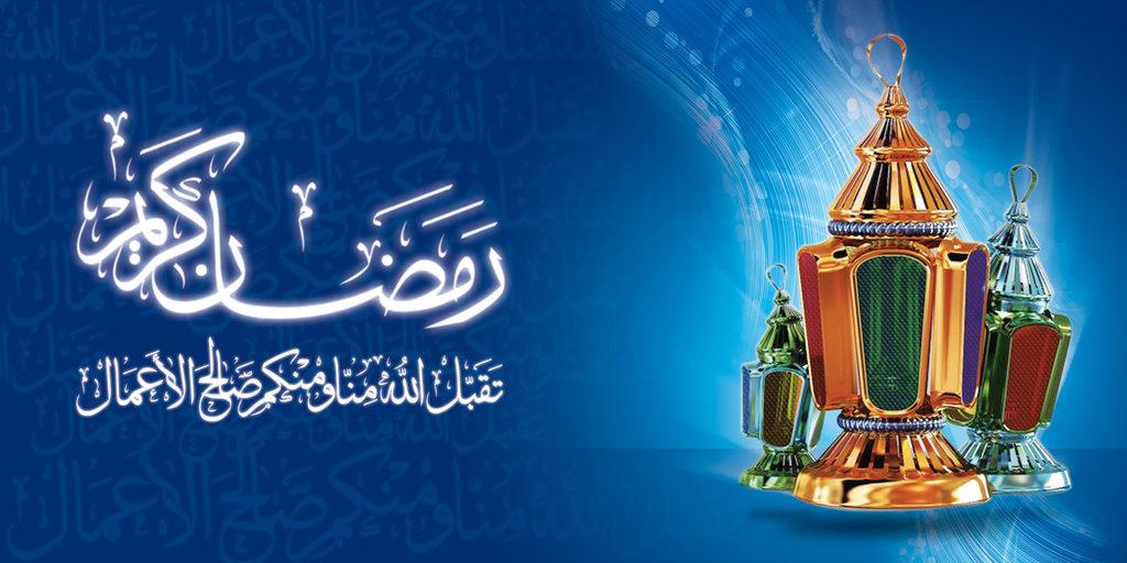 رمضان كريم و كل عام وانتم بخير ماك ارابيا Mac Arabia