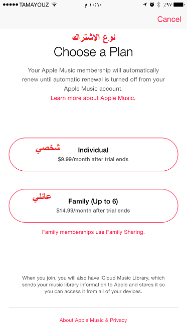 Photo ٣٠-٦-٢٠١٥ ١٠ ١٠ ٤٠ م.png