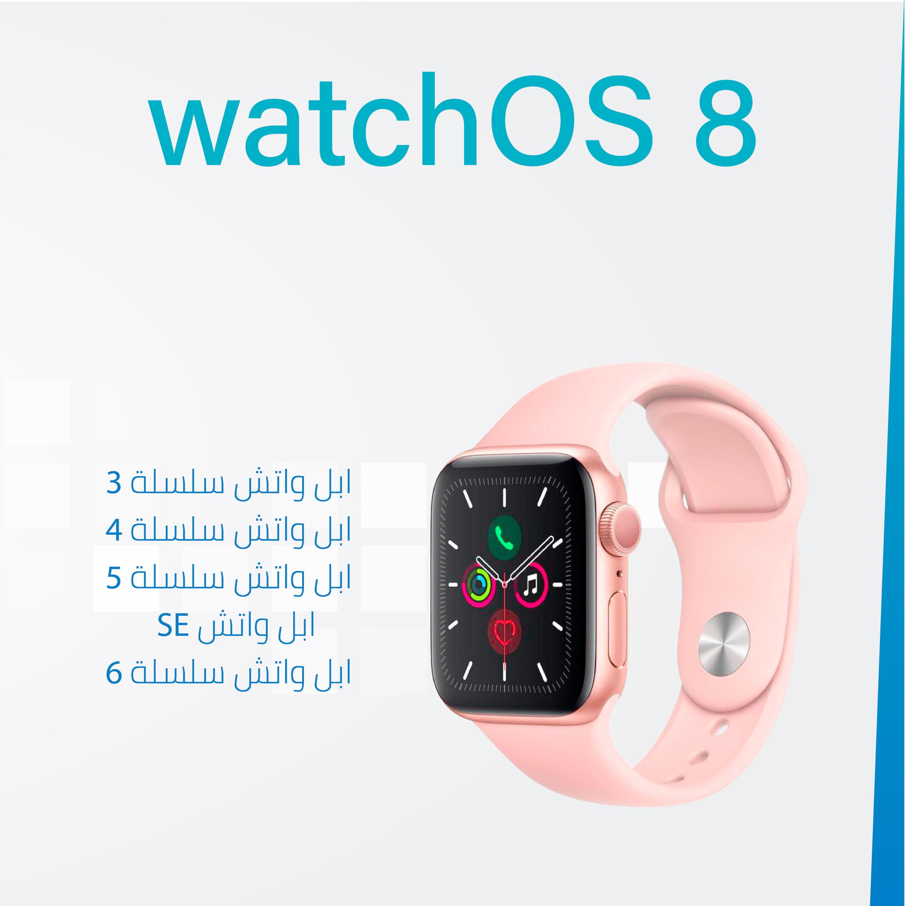Mac Arabia-06.jpeg