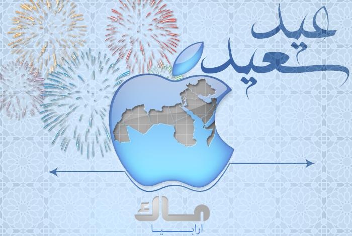 eid2015.png